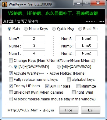 WarKey++ 6.2 English | Скачать WarKey++ 6.2